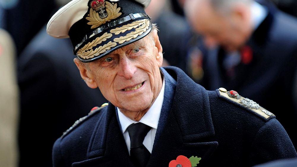Βρετανία: Πέθανε ο πρίγκιπας Φίλιππος στα 99 του χρόνια