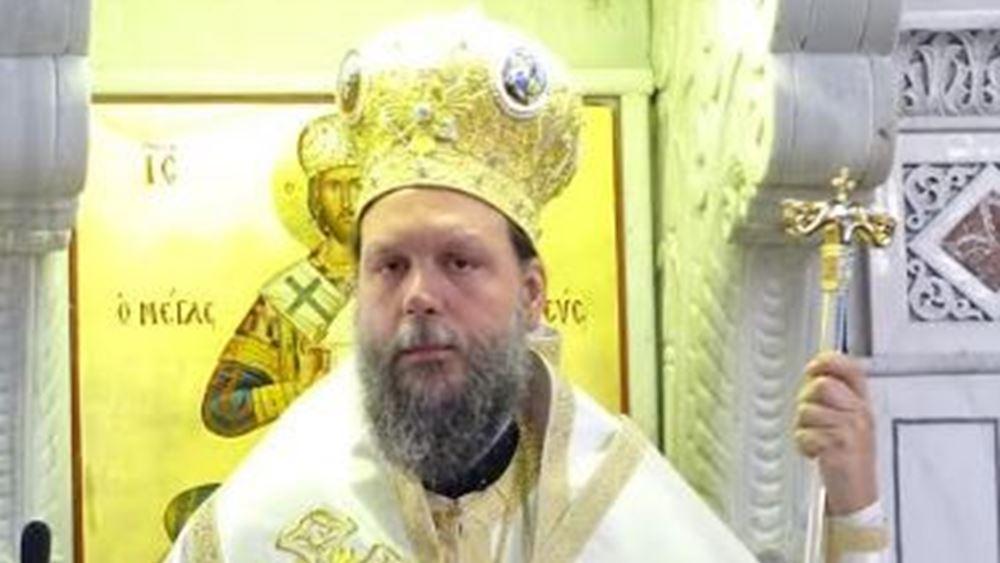 Κάλεσμα Μητροπολίτη Ν. Ιωνίας Γαβριήλ σε Αγρυπνία για την υποδοχή του Νέου Έτους
