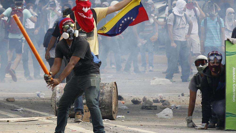 Βενεζουέλα: Στους 3 εκατομμύρια έφτασαν οι Βενεζουελανοί που έφυγαν από τη χώρα