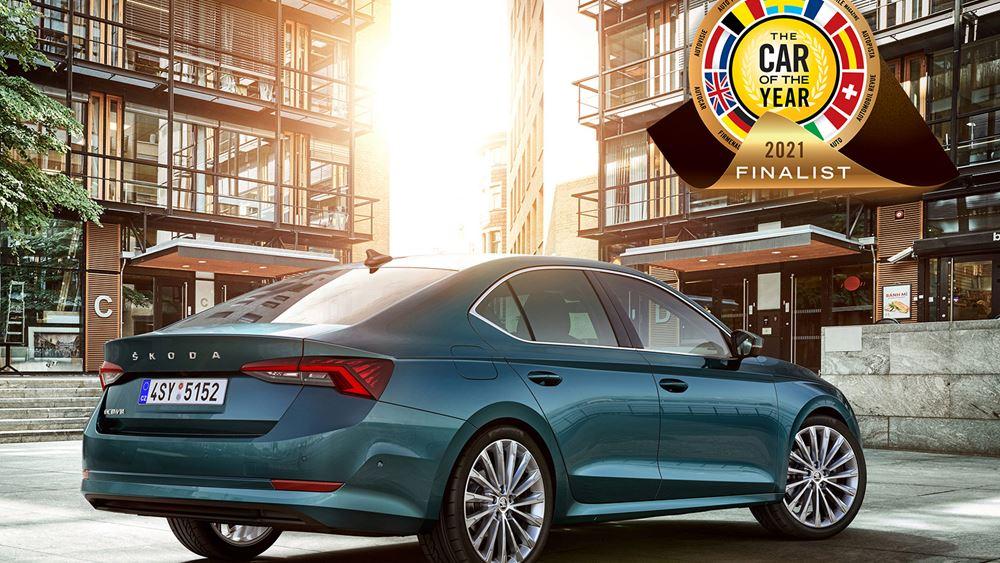 H Skoda Octavia υποψήφια για το Car of The Year 2021