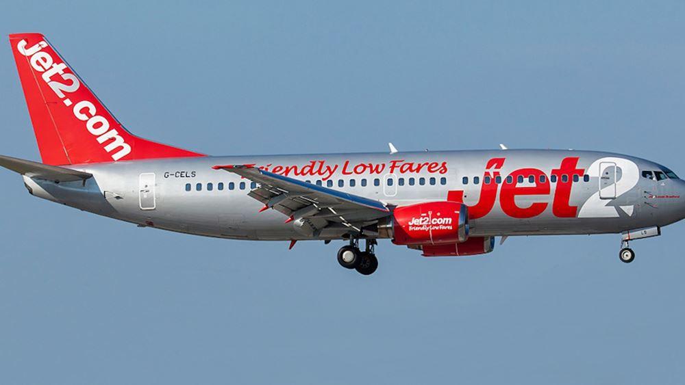 Η Jet2.com διακόπτει τις πτήσεις προς τέσσερις τουριστικούς προορισμούς στην Ισπανία