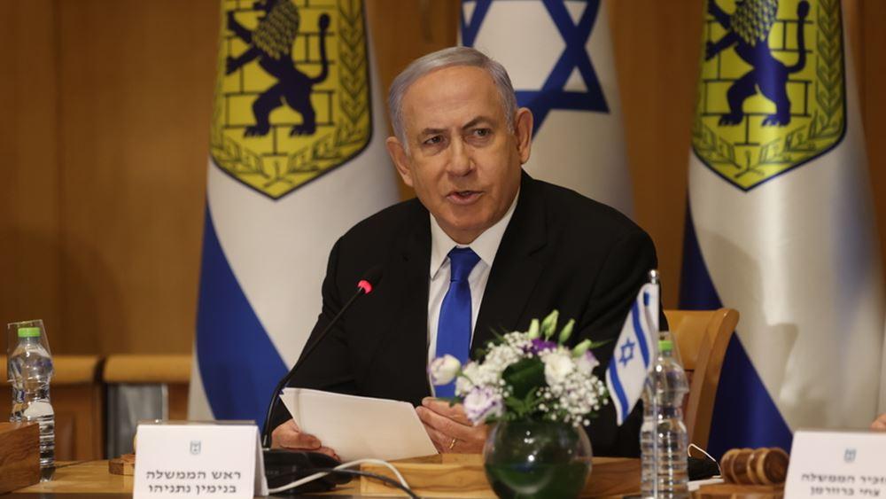Νετανιάχου: Η Χαμάς θα πληρώσει 'πολύ βαρύ τίμημα'