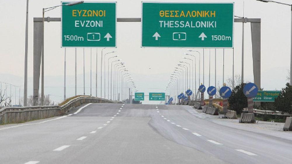 Κλειστή αύριο και μεθαύριο η Αθηνών - Θεσσαλονίκης στο ύψος του Πλαταμώνα