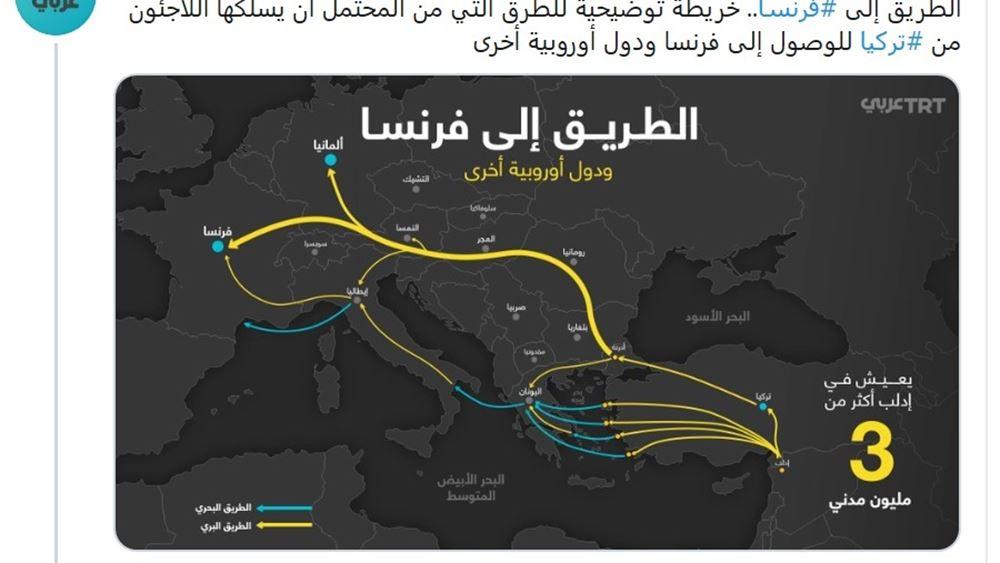 Τουρκική τηλεόραση: Χάρτης με οδηγίες για τη μετακίνηση των παράνομων μεταναστών