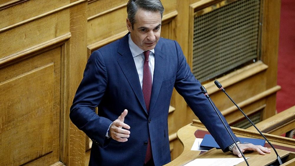 PM Mitsotakis on migration: Dublin Treaty 'outdated and extremely problematic'