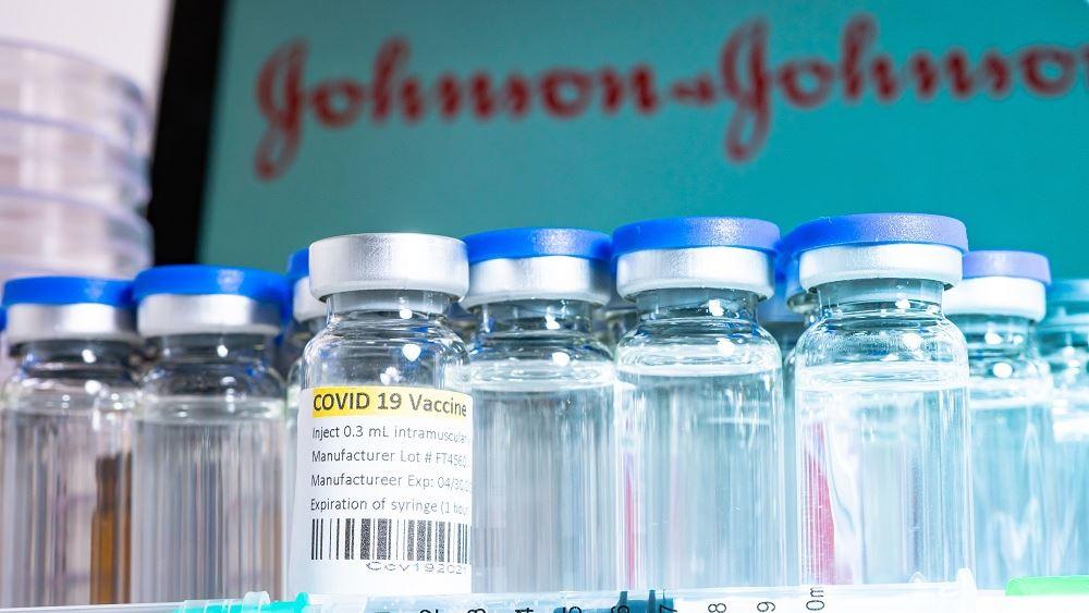 ΗΠΑ: Ο FDA διεύρυνε τη διάρκεια ζωής του εμβολίου της Johnson & Johnson