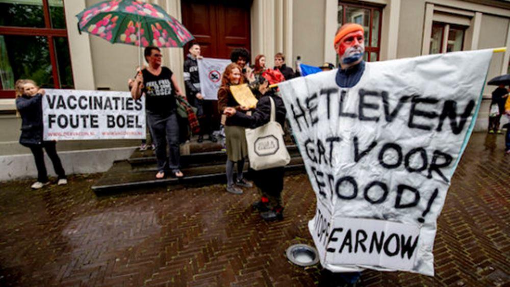Ολλανδία: Χιλιάδες διαδηλωτές στο Άμστερνταμ κατά του λοκντάουν