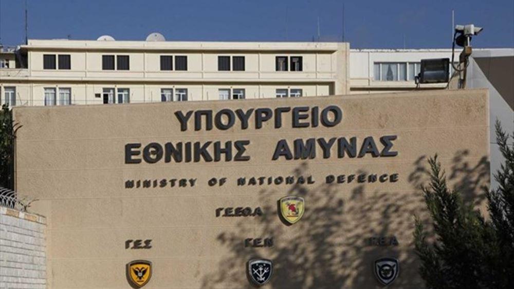 ΥΠΕΘΑ: Ουδέποτε κατελήφθη ελληνικό έδαφος από ξένες δυνάμεις