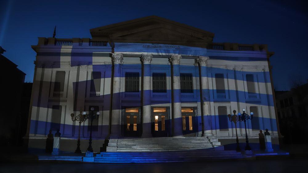 Διάφορες χώρες του κόσμου φωταγωγούν εμβληματικά κτήρια με τα χρώματα της ελληνικής σημαίας