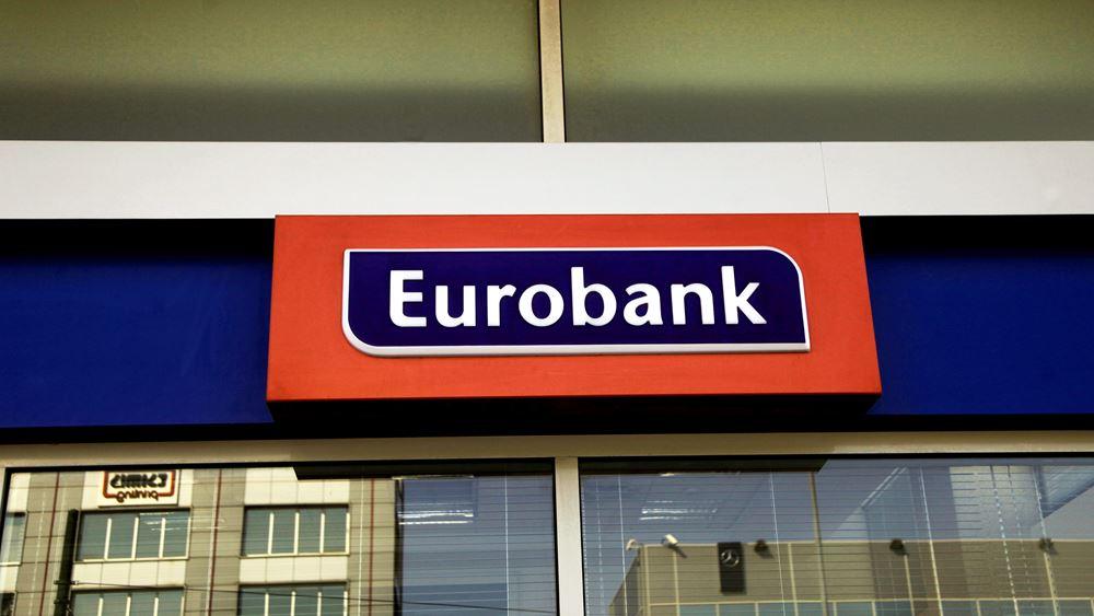 Με ΒΒ βαθμολογεί την πρώτη τιτλοποίηση της Eurobank η DBRS