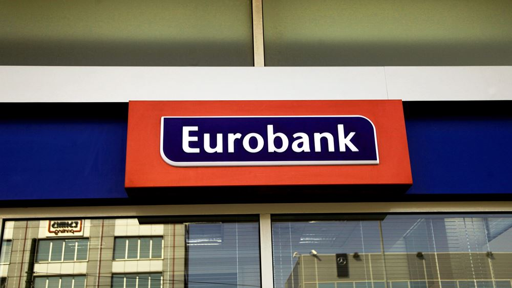 Eurobank: Στις 22 Νοεμβρίου τα αποτελέσματα γ' τριμήνου