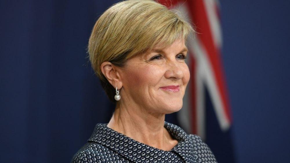 Αυστραλία: Η ΥΠΕΞ J. Bishop θα εκτελεί χρέη πρωθυπουργού