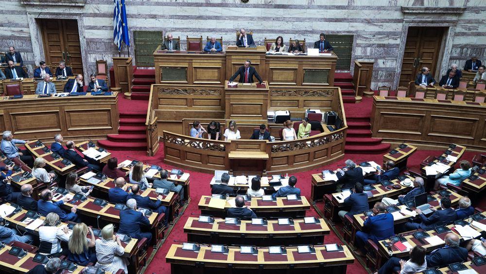 Βουλή: Ερώτηση 44 βουλευτών του ΣΥΡΙΖΑ για τη διάταξη απελευθέρωσης περιουσιακών στοιχείων