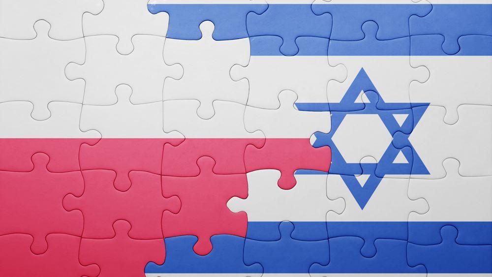Ένταση μεταξύ Πολωνίας και Ισραήλ - Αποσύρθηκαν οι Πολωνοί από σύνοδο κορυφής