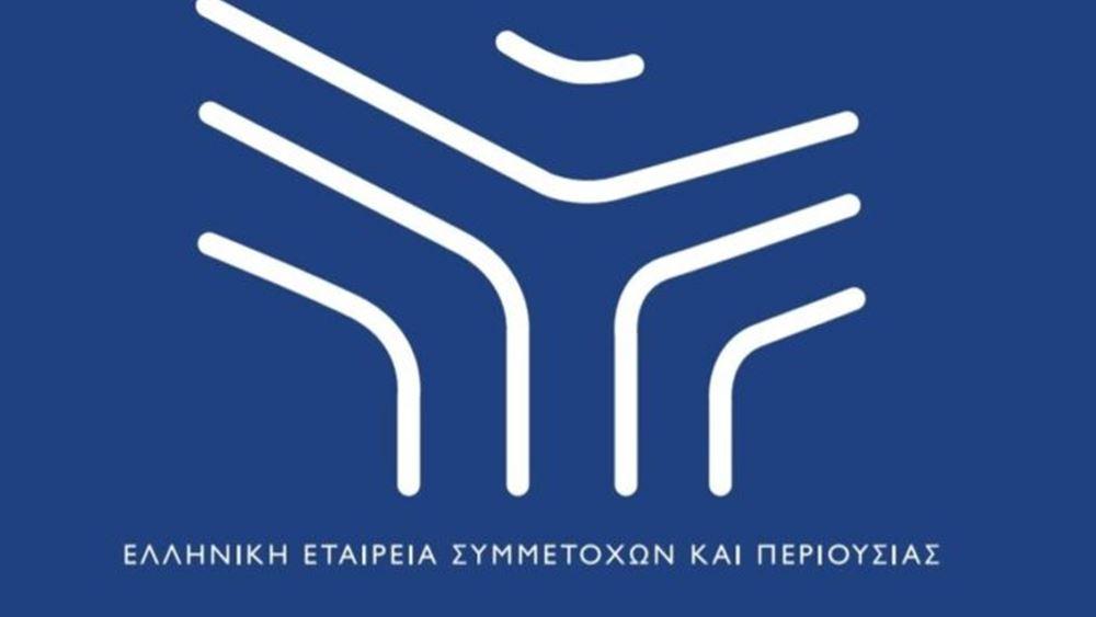 Υπερταμείο και ΤΑΙΠΕΔ εξετάζουν τη μείωση της συμμετοχής τους στη ΔΕΗ (blocking minority)