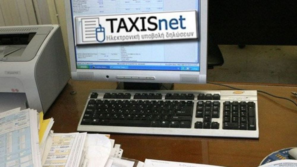 Πληρωμές φόρων απευθείας στο taxisnet