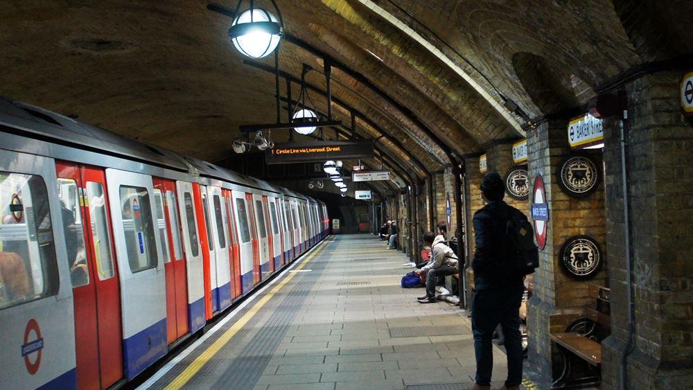Ανάληψη ευθύνης για την αποστολή των παγιδευμένων δεμάτων στο Λονδίνο