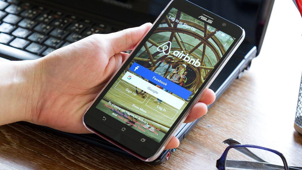 Airbnb: Εκτίναξη εσόδων στο β' τρίμηνο, ξεπερνώντας τα προ πανδημίας επίπεδα