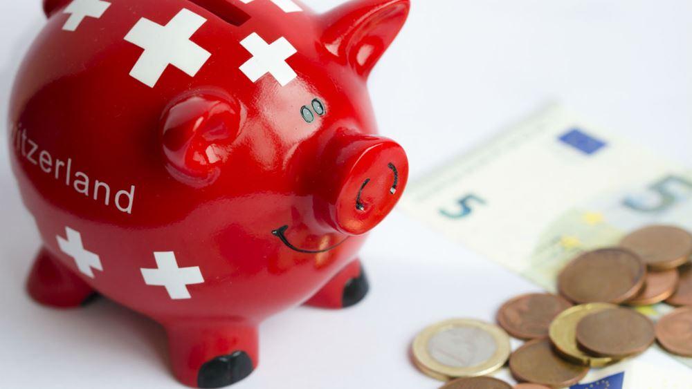 Ελβετία: Περικόπτει τις εκτιμήσεις για την ανάπτυξη του 2019