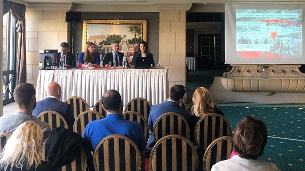 Μεγάλο το ενδιαφέρον Ελλήνων επιχειρηματιών για τη Διεθνή Έκθεση Παιχνιδιού, Spielwarenmesse