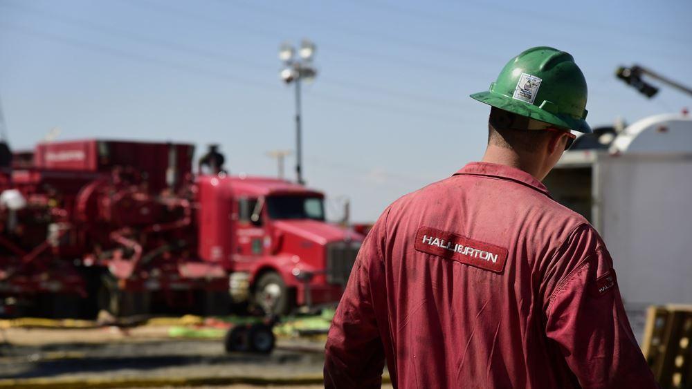 Κατά 2,3% ενισχύεται η μετοχή της Halliburton
