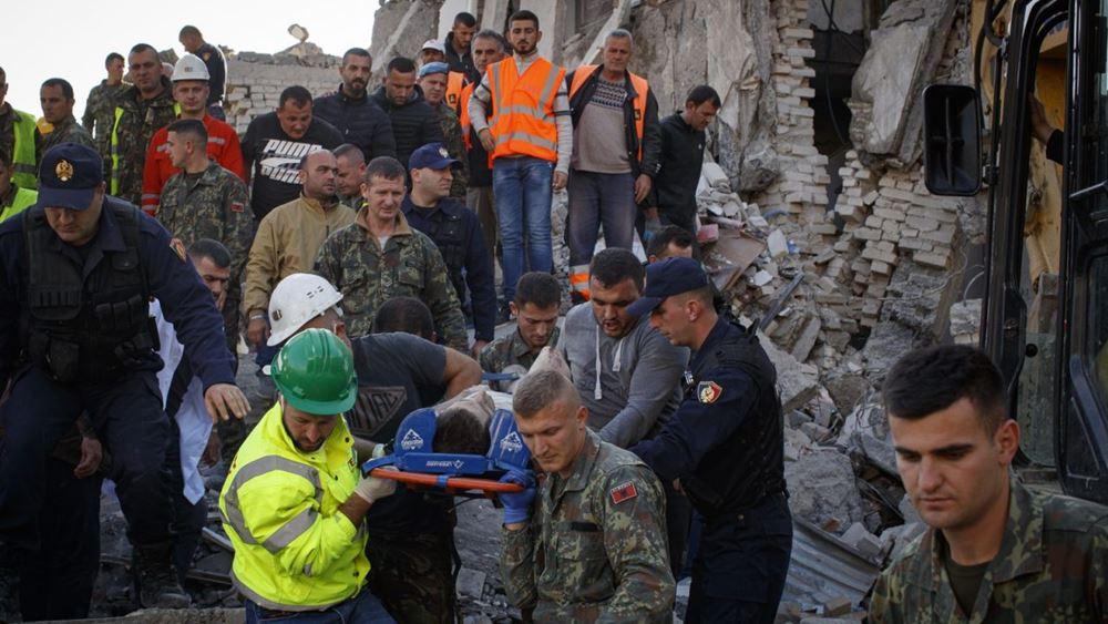Αλβανία: Στους 50 ανέρχονται οι νεκροί του σεισμού