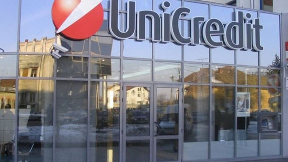 Μειωμένα τα κέρδη της UniCredit στο τρίμηνο, λόγω αύξησης των προβλέψεων