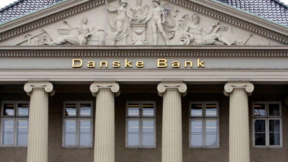 """Δανία: Πρόστιμο έως 535 εκατ. ευρώ αντιμετωπίζει η Danske Bank για το """"ξέπλυμα"""" στην Εσθονία"""
