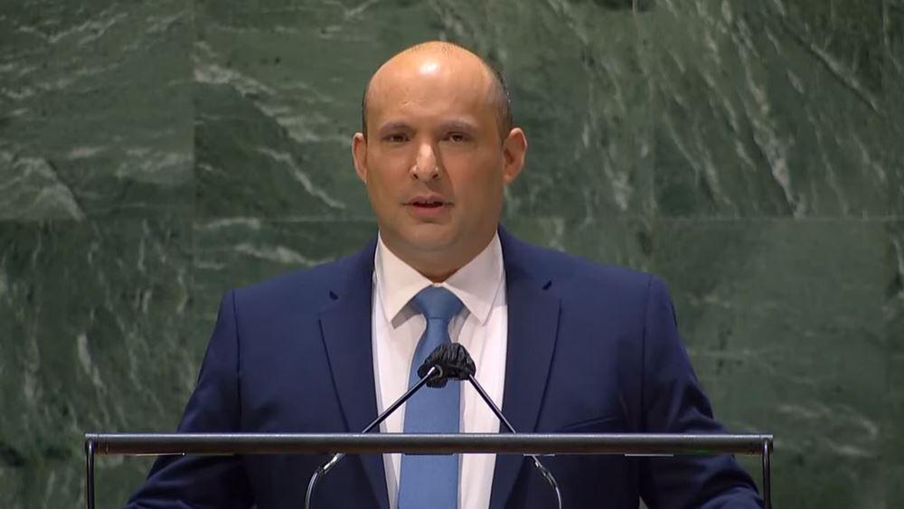 Πρωθυπουργός Ισραήλ στον ΟΗΕ: Δεν θα επιτρέψουμε στο Ιράν να αποκτήσει πυρηνικά όπλα