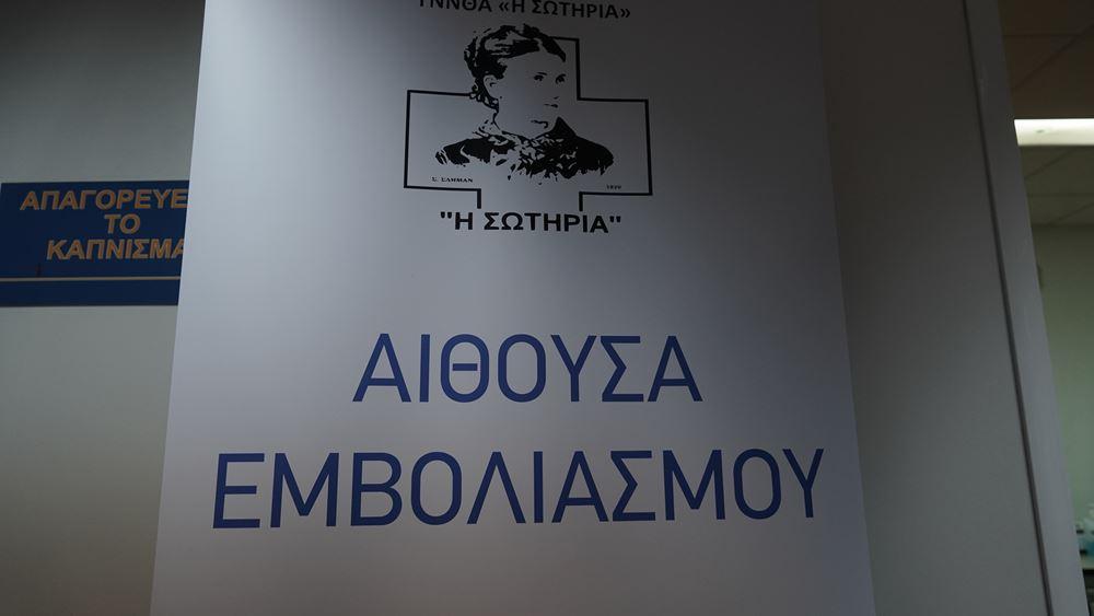 Η πρώτη διάταξη στην Ευρώπη που υποχρεώνει τους υγειονομικούς να εμβολιαστούν και η στάση της Ελληνικής Κυβέρνησης