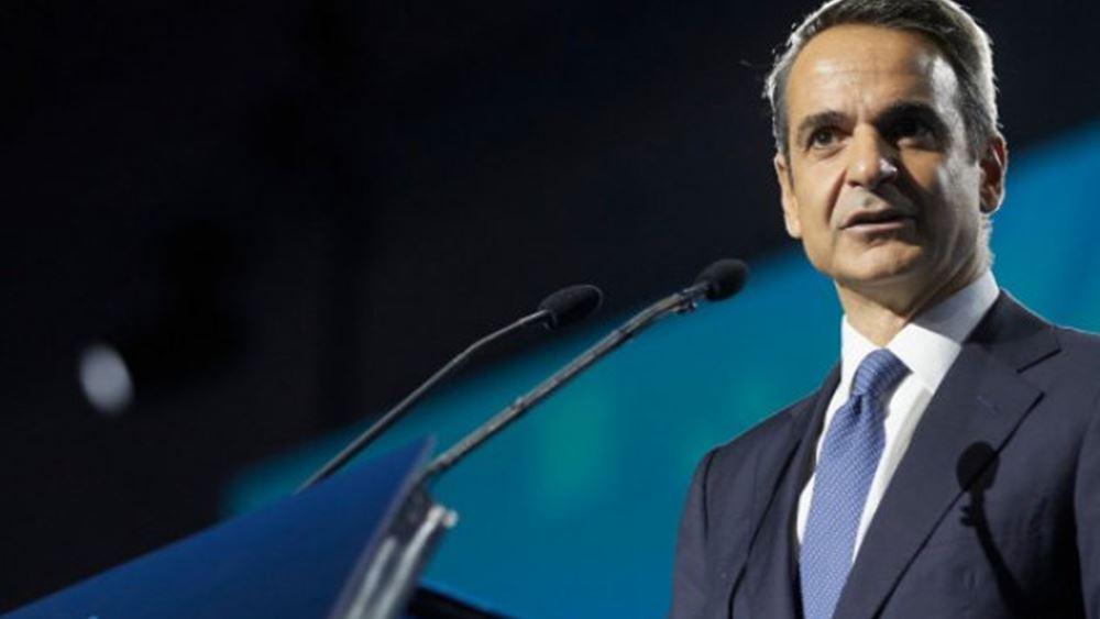 """Ο """"γρίφος"""" της επίσκεψης Τσαβούσογλου στην Ελλάδα - Θετικός σε συνάντηση ο Μητσοτάκης"""