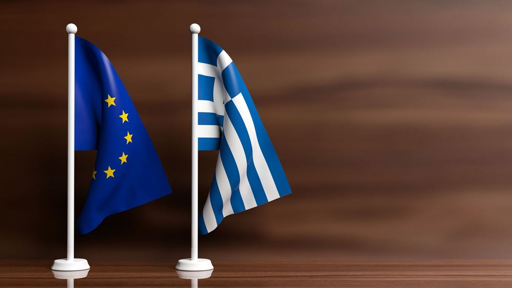 ΕΕ: Στηρίζουμε την Ελλάδα στη διαχείριση της προσφυγικής κρίσης