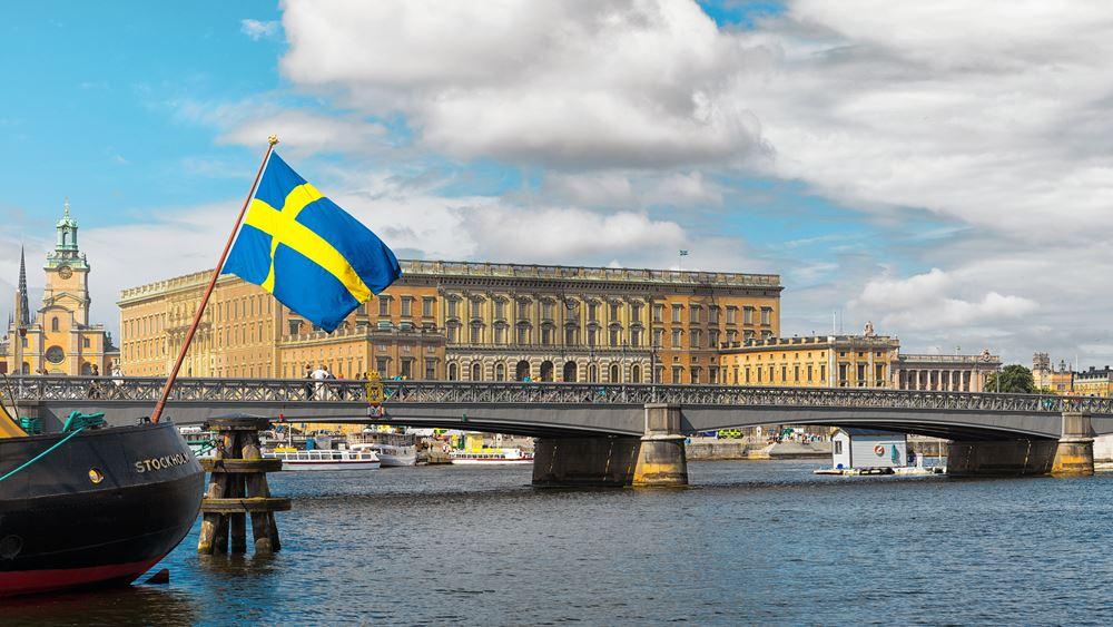 Σουηδία: Η κυβέρνηση θεσπίζει αυστηρότερη νομοθεσία για τη μετανάστευση