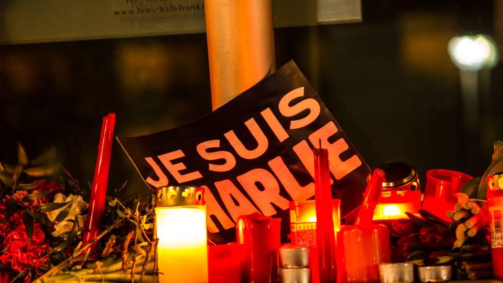 Βαριές ποινές στους συνεργάτες των ισλαμιστών που επιτέθηκαν στο περιοδικό Charlie Hebdo το 2015