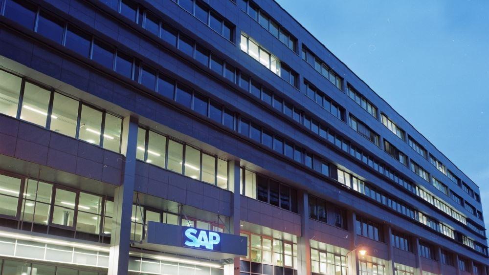 SAP - Photo 3