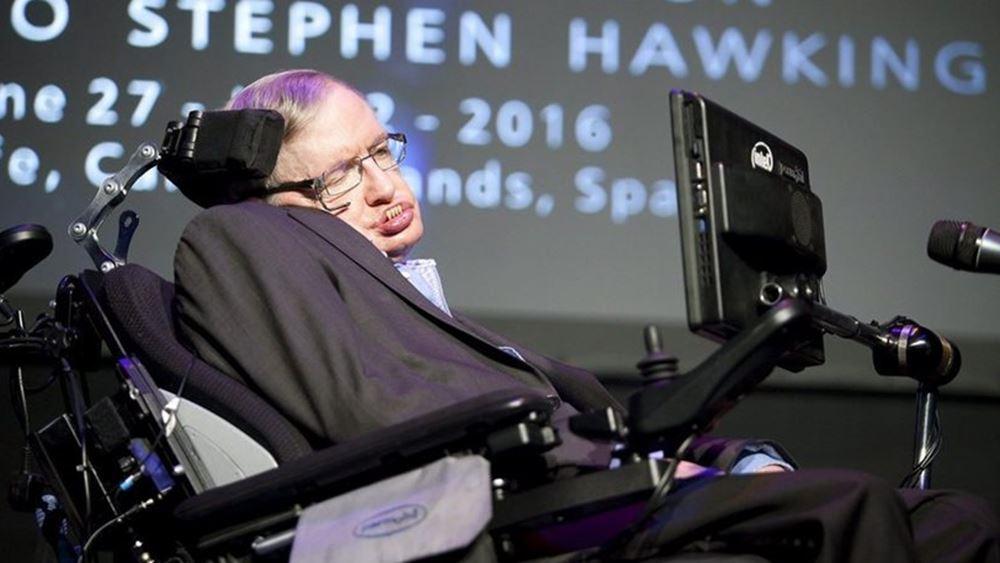 Βρετανία: Η οικογένεια του Στίβεν Χόκινγκ δώρισε τον αναπνευστήρα του σε νοσοκομείο του Κέιμπριτζ