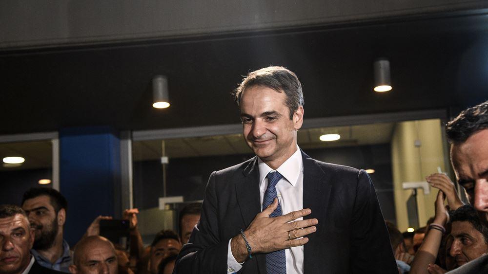Κυριάκος Μητσοτάκης, ο πρωθυπουργός της νέας εποχής