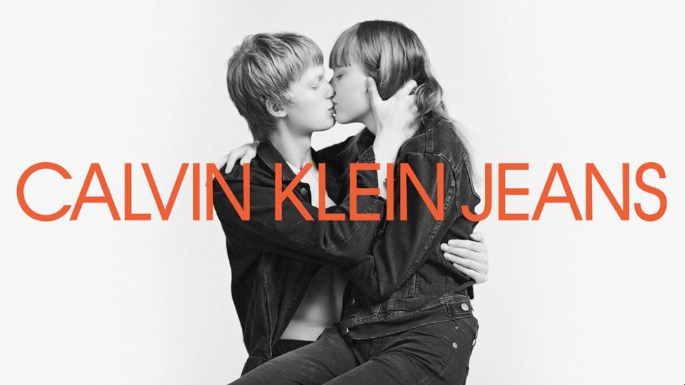 Η Calvin Klein εγκαταλείπει τη μόδα πολυτελείας