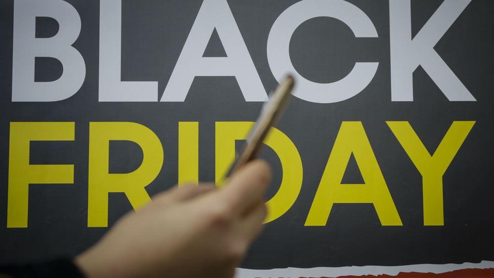 Τι θα ψωνίσουν οι Έλληνες τη Black Friday σύμφωνα με το e - BAY