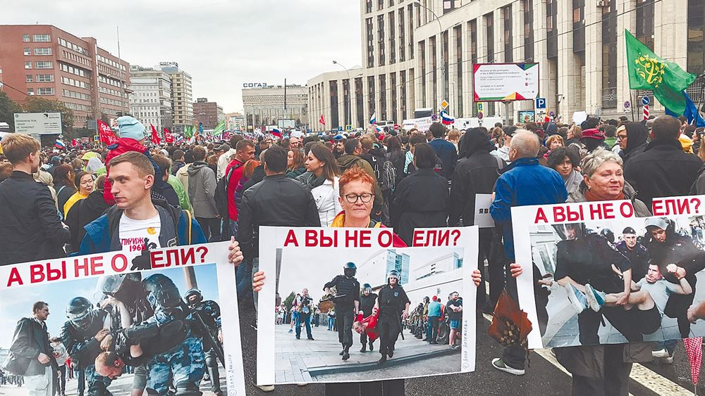 """Ρωσία: Ανάβουν παντού """"φωτιές"""" για τον Πούτιν"""