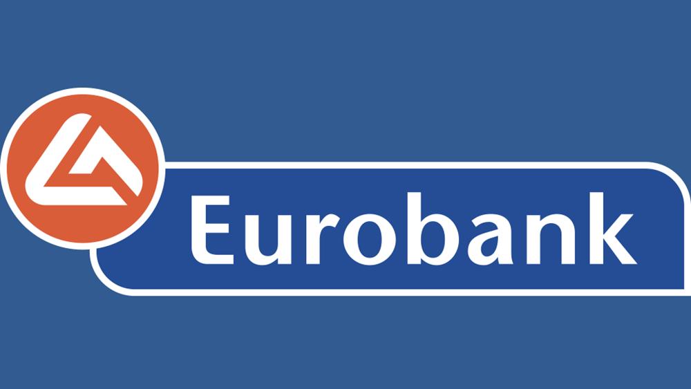 Eurobank: Πάνω από 5% το ποσοστό της CGC στο μετοχικό κεφάλαιο