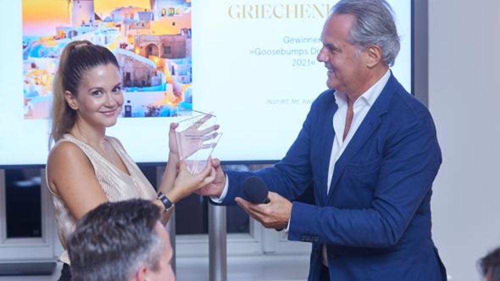 """Inspire me Award"":Η Ελλάδα καλύτερος προορισμός τουρισμού πολυτελείας για το 2021"