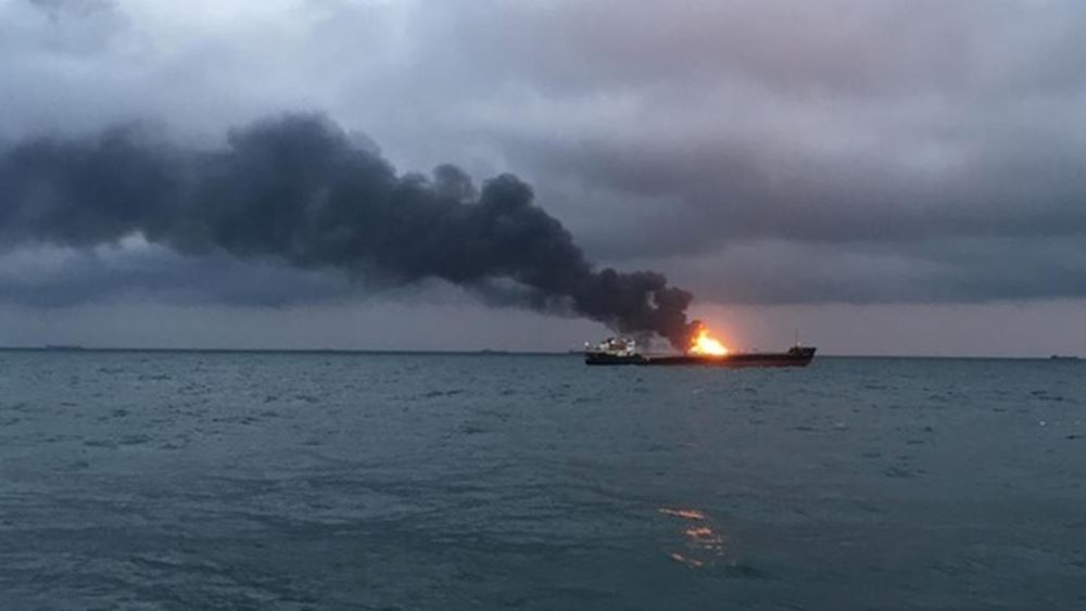 Ρωσία: 20 ναυτικοί φέρονται να έχουν χάσει τη ζωή τους από πυρκαγιά στα στενά του Κερτς