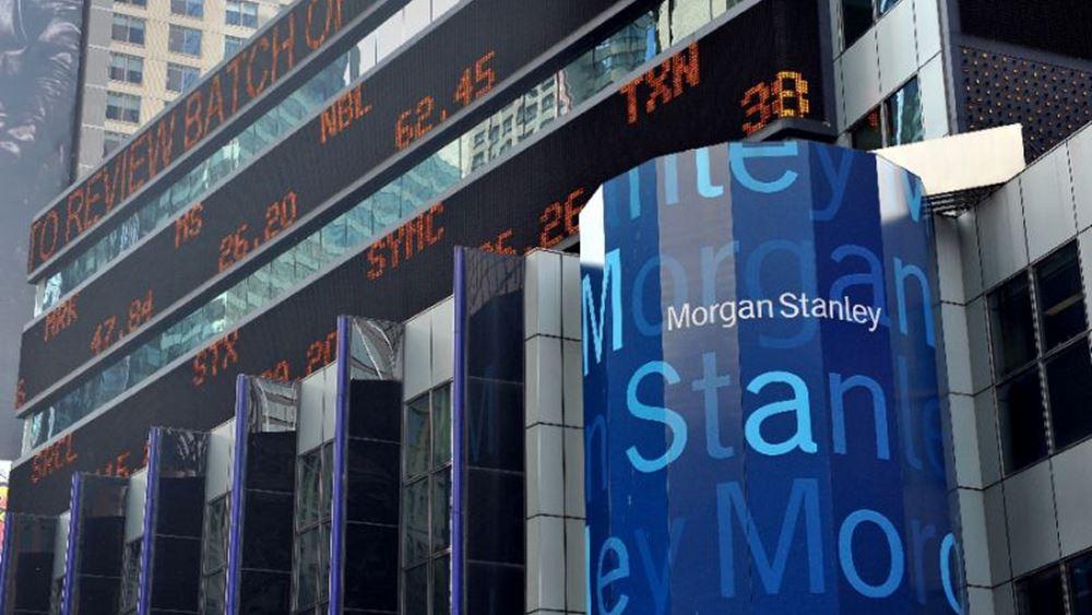 Ποια ύφεση; Τα έσοδα συναλλαγών των τραπεζικών κολοσσών εκτοξεύθηκαν χάρη στο ξέφρενο ράλι της αγοράς