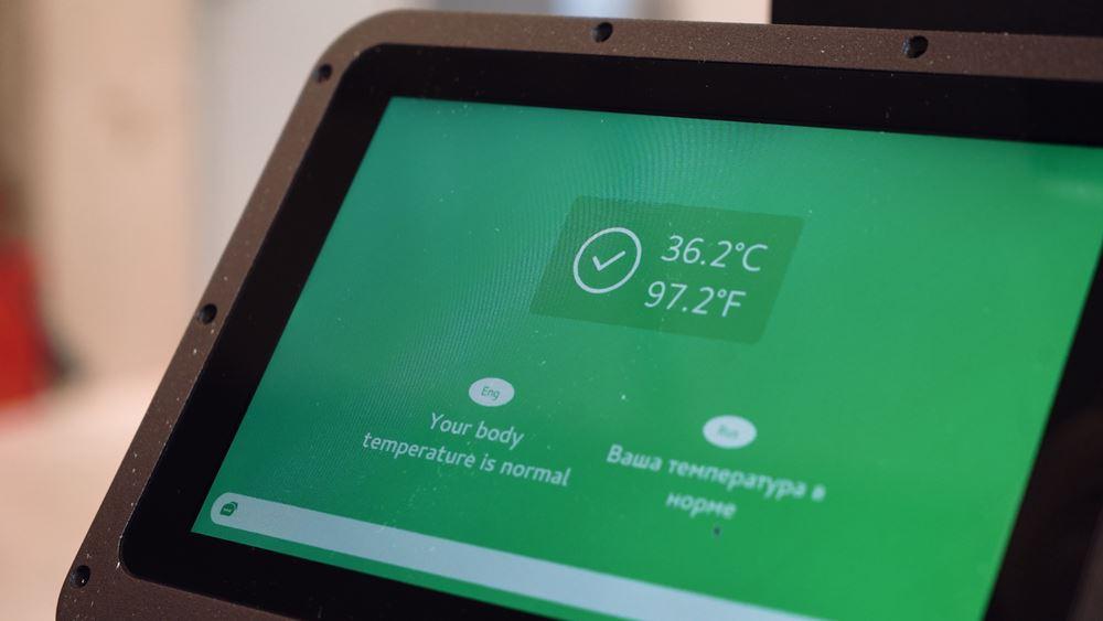 Globalsat: Το επόμενο βήμα στη θερμομέτρηση