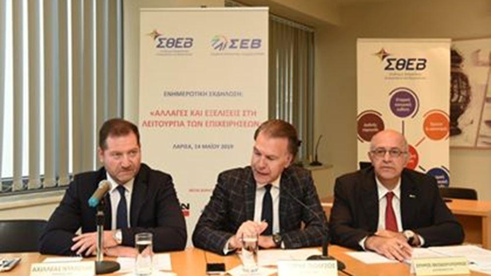 Βιομηχανία, επιχειρηματικότητα και ανάπτυξη στο επίκεντρο της στρατηγικής συνεργασίας ΣΘΕΒ – ΣΕΒ