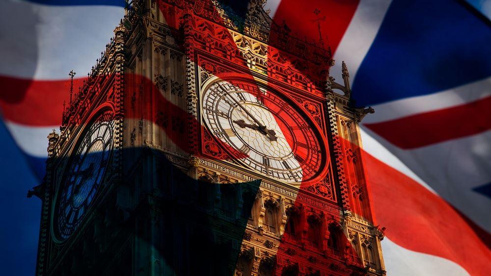 Βρετανία: Αμετάβλητος στο 2% ο πληθωρισμός τον Ιούνιο
