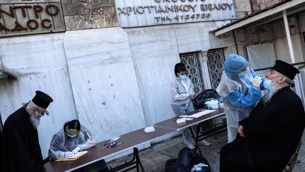 Σε rapid tests υποβλήθηκαν εκατοντάδες ιερείς στις Μητροπόλεις Αθηνών και Πειραιώς