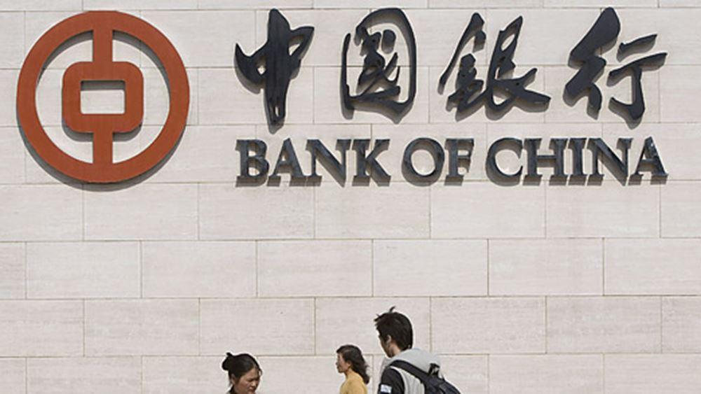 Κίνα: Νέα ένεση ρευστότητας 7,72 δισ. δολαρίων από την κεντρική τράπεζα