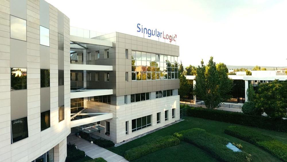 Έκλεισε το deal για τη Singular Logic - Στις 11 Ιανουαρίου οι υπογραφές